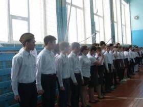 22 февраля в МАОУ СОШ с. ЦУП им. М. Горького состоялся смотр строевой песни.