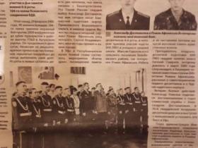 """Ишимбайская городская газета """"Восход"""" от 19 марта 2019г."""