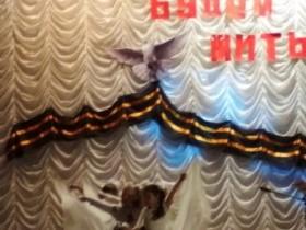 9 Мая в сельском поселении Максим-Горьковский сельсовет прошли торжественные мероприятия, посвященные 74-й годовщине Победы в Великой Отечественной войне.  Эта дата наполнена особым смыслом. Это – священная память о погибших на полях сражений. Это – наша