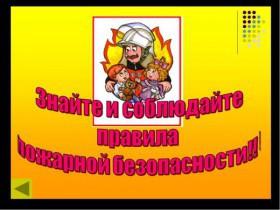 Уважаемые жители сельского поселения Максим-Горьковский сельсовет!