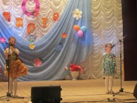 Праздничный концерт, посвященный Международному женскому дню, 8 марта в Максим-Горьковском СДК