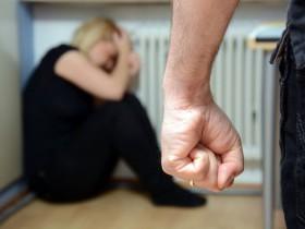 Памятка о домашнем насилие