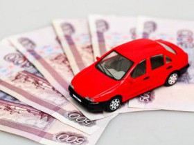 Об уплате транспортного налога при продаже автомобилей по системе «Trad-in»